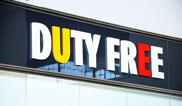 Duty Free aeropuerto de Málaga