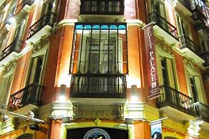 Petit Palace Plaza Hotel Malaga